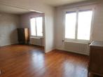 Vente Maison 5 pièces 90m² SAINT LOUP SUR SEMOUSE - Photo 4