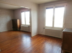 Sale House 5 rooms 90m² SAINT LOUP SUR SEMOUSE - Photo 4