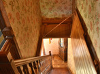 Vente Maison 3 pièces 60m² Villard (74420) - Photo 16