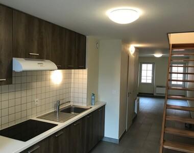 Location Appartement 3 pièces 36m² Thonon-les-Bains (74200) - photo