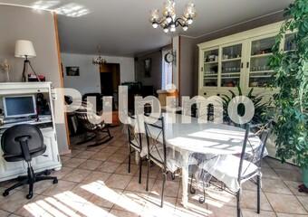 Vente Maison 8 pièces 124m² Montigny-en-Gohelle (62640) - Photo 1
