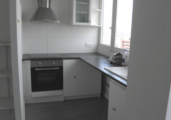 Renting Apartment 3 rooms 55m² Toulouse (31000) - photo