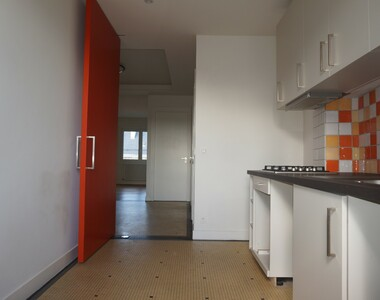 Location Appartement 3 pièces 99m² Grenoble (38000) - photo
