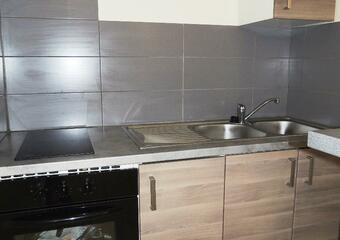Renting Apartment 2 rooms 42m² Lombez (32220) - Photo 1