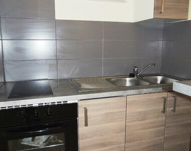 Renting Apartment 2 rooms 42m² Lombez (32220) - photo