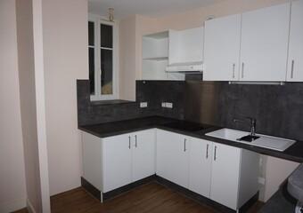 Location Appartement 3 pièces 54m² Pau (64000) - Photo 1