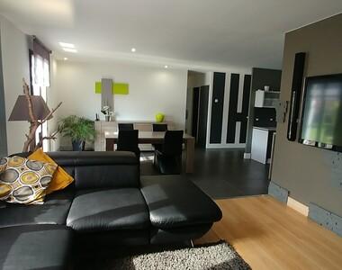 Vente Maison 5 pièces 100m² Merville (59660) - photo