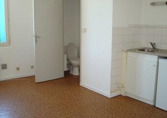 Location Appartement 1 pièce 18m² Échirolles (38130) - Photo 1