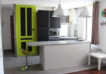 Location Appartement 2 pièces 51m² Le Havre (76600) - Photo 1