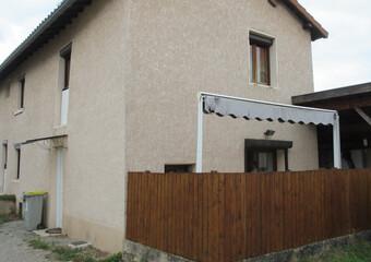 Location Maison 4 pièces 100m² Saint-Laurent-de-Mure (69720) - Photo 1