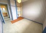 Vente Maison 101m² Bellerive-sur-Allier (03700) - Photo 11