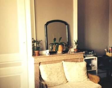 Location Appartement 2 pièces 63m² Lyon 03 (69003) - photo