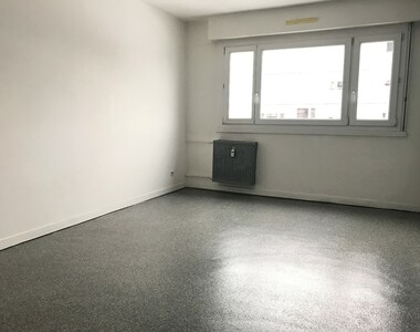 Vente Appartement 3 pièces 65m² Kingersheim (68260) - photo