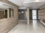 Vente Appartement 4 pièces 83m² Seyssins (38180) - Photo 4