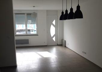 Vente Maison 5 pièces 112m² Étaples (62630) - Photo 1