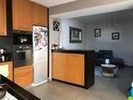 Vente Maison 5 pièces 122m² Poleymieux-au-Mont-d'Or (69250) - Photo 4