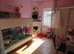 Vente Maison 5 pièces 95m² 63350 JOZE - Photo 48