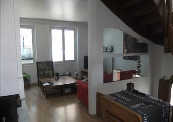 Vente Immeuble 4 pièces Saint-Jean-en-Royans (26190)