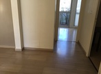 Renting Office 4 rooms 45m² Agen (47000) - Photo 11