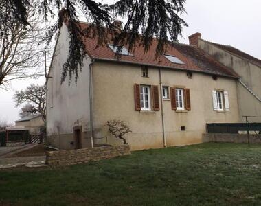 Vente Maison 6 pièces 96m² Pommiers (36190) - photo