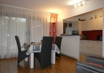 Vente Appartement 2 pièces 50m² Arcachon (33120) - photo