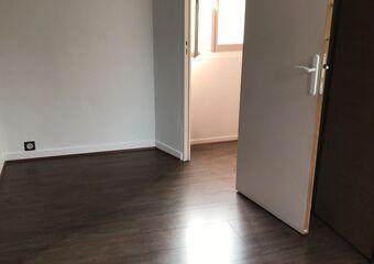 Vente Maison 3 pièces 50m² Montivilliers (76290) - Photo 1