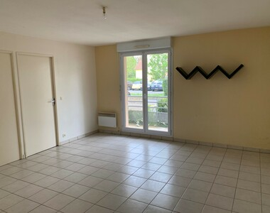 Vente Appartement 3 pièces 55m² Bellerive-sur-Allier (03700) - photo
