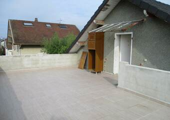 Location Appartement 3 pièces 33m² Rumilly (74150) - photo