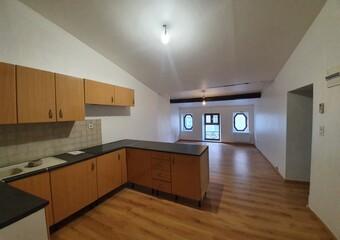 Vente Immeuble 8 pièces 150m² Donzère (26290) - Photo 1