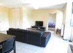 Location Appartement 2 pièces 56m² Échirolles (38130) - Photo 2