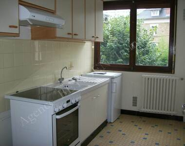 Location Appartement 1 pièce 30m² Brive-la-Gaillarde (19100) - photo