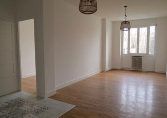 Vente Appartement 3 pièces 71m² Saint-Étienne (42100) - photo