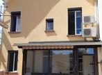 Vente Maison 4 pièces 105m² Bellerive-sur-Allier (03700) - Photo 3