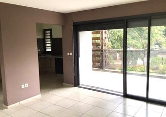Vente Appartement 2 pièces 51m² Saint-Paul (97460) - photo