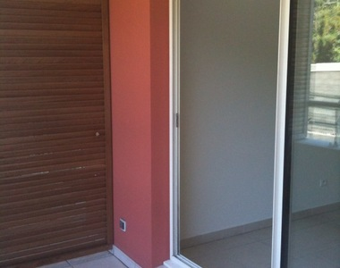 Vente Appartement 1 pièce 24m² Sainte-Clotilde (97490) - photo