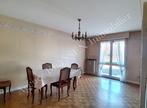 Vente Appartement 2 pièces 48m² Brive-la-Gaillarde (19100) - Photo 5