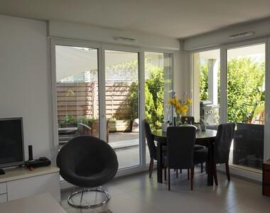 Vente Appartement 3 pièces 65m² Saint-Ismier (38330) - photo