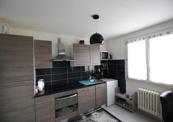 Vente Appartement 59m² Annemasse (74100) - Photo 1