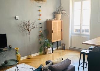 Vente Appartement 2 pièces 47m² Lyon 06 (69006) - Photo 1