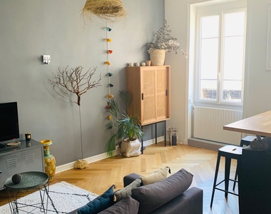Vente Appartement 2 pièces 50m² Lyon 06 (69006) - photo