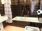 Location Appartement 2 pièces 69m² Grenoble (38100) - Photo 5