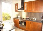 Vente Appartement 3 pièces 62m² TASSIN-LA-DEMI-LUNE - Photo 5