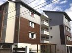 Vente Appartement 3 pièces 60m² Saint-Paul (97460) - Photo 4