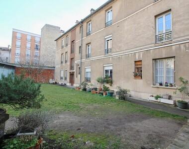 Vente Appartement 1 pièce 24m² Asnières-sur-Seine (92600) - photo
