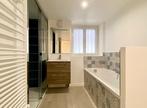Vente Appartement 94m² Le Havre (76600) - Photo 7