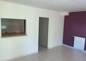Location Appartement 2 pièces 42m² Seyssinet-Pariset (38170) - Photo 1