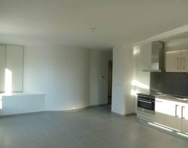 Location Appartement 1 pièce 30m² Grenoble (38100) - photo