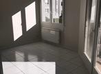 Renting Apartment 3 rooms 78m² Grenoble (38000) - Photo 8
