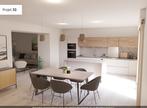 Vente Appartement 5 pièces 136m² Servigny-lès-Sainte-Barbe (57640) - Photo 7