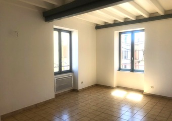 Location Appartement 2 pièces 45m² Roanne (42300) - Photo 1